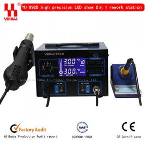 SMD Rework Station, Smoke Absorber , Vacuum Pump LDB-YH 992DAplus