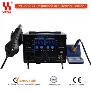 Top Quality 2 in 1 SMD Rework Station LDB-YH 862BDplus